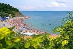 Разработана концепция развития туротрасли Кубани до 2030 года