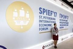 Общая сумма подписанных на ПМЭФ соглашений составила 2 триллиона рублей