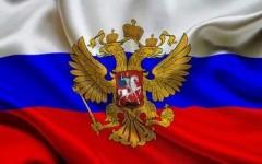 Ростуризм проведет Первый Всероссийский форум выпускников туристских вузов