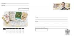 В почтовое обращение вышел конверт, посвященный поэту Бальмонту