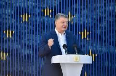 «Прощай, немытая Россия»: Порошенко поздравил украинцев с началом безвиза стихами Лермонтова