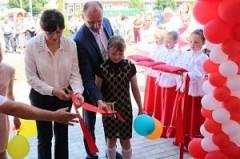 В Тихорецком районе открыли офис врача общей практики