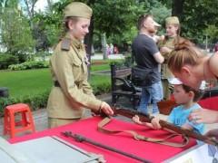 В Краснодаре прошла патриотическая акция «Мы - граждане России»