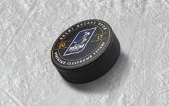 Сборная Канады примет участие в Sochi Hockey Open