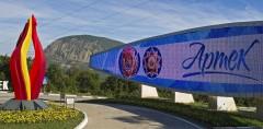 Четверо донских школьников стали победителями во всероссийском конкурсе «Эколидер»