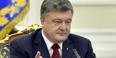 Порошенко отказался отменять АТО в Донбассе