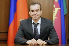 Вениамина Кондратьева обсудил стратегию развития Кубани