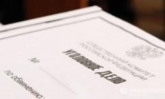 В Новороссийске экс-директора муниципального предприятия заподозрили в превышении должностных полномочий