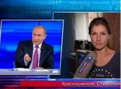 СКР: На Ставрополье начата проверка по обращению женщины, пострадавшей от наводнения, на «Прямую линию Путина»