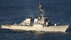 Тела пропавших моряков с эсминца Fitzgerald нашли в затопленной части судна
