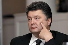 Украина собирается прекратить АТО и провести «мирную реинтеграцию» Донбасса
