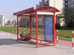 Житель Ярославля украл рюкзак у уснувшего на остановке геленджичанина