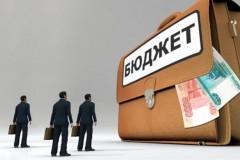 Рост доходов бюджета Ростовской области вдвое превысил среднероссийские показатели