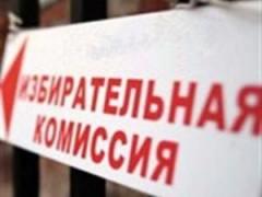 Коммунисты России требуют распустить состав избиркома Карачаевска