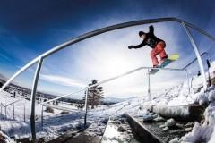 В горах Сочи пройдут соревнования по джиббингу