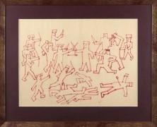 Рисунок Виктора Цоя продали на аукционе за 250 тысяч рублей