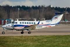 В аэропорту «Платов» стартовали лётные проверки