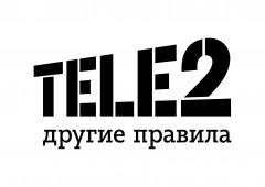 Абоненты Tele2 чаще всего звонили со стадиона «Фишт» во время матчей Кубка конфедераций