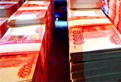 Главу Сбербанка в Чечне объявили в розыск за незаконное обналичивание 1 млрд рублей