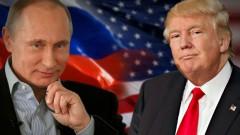 В Кремле надеются, что знакомство Путина и Трампа пройдет в рабочем ключе