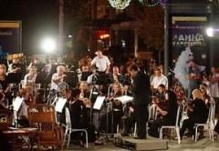 В Краснодаре пройдут променад-концерты в честь 80-летия Кубани