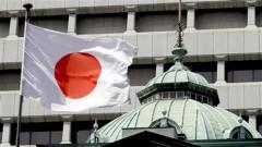 Cаммит G20 в 2019 году пройдет в Японии