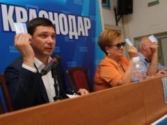 «Единая Россия» в Краснодаре обсудила итоги предварительного голосования
