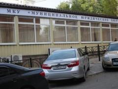 В краснодарском муниципальном юридическом бюро пройдет День открытых дверей