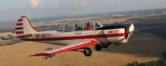 В Туле проходит ЧМ по высшему пилотажу на самолетах Як-52