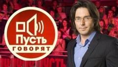 В программе Андрея Малахова «Пусть говорят» обсудят ДТП на Кутузовском проспекте