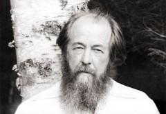На Дону готовятся к 100-летию Солженицына