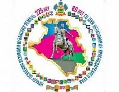 Лучшую композицию, посвященную 80-летию Краснодарского края, выберут 20 июля