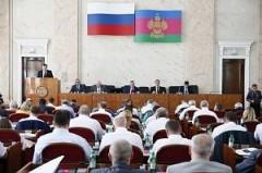 Доходная часть бюджета Кубани увеличена на 5 млрд рублей