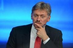 Песков прокомментировал заявление Трампа о