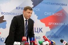В ДНР объявили о создании нового государства Малороссии с центром в Донецке