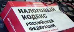 В Ставрополе директор ООО «Коруна» подозревается в уклонении от уплаты налогов