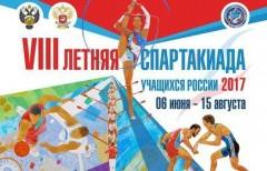 В Таганроге пройдет финал спартакиады учащихся России по шахматам и стрельбе из лука