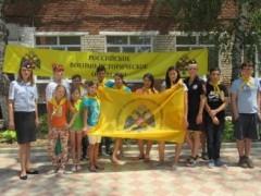Полицейские Апшеронского района встретились с воспитанниками оздоровительного лагеря