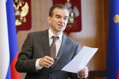Глава Кубани представил кандидатов в новый созыв Общественной палаты