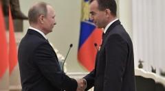 Владимир Путин прибудет в Сочи