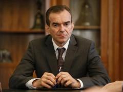Губернатор Кубани наградил выдающихся жителей региона