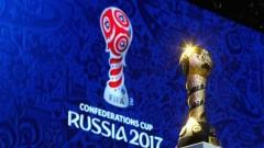 Губернатор Кубани посетил матч Кубка конфедераций