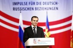 В Краснодаре стартовала конференция городов-партнеров России и Германии