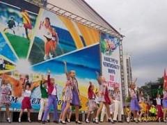 Анапа приняла Всекубанскую акцию «Навстречу чемпионату мира по футболу в Сочи!»