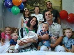 В Краснодаре наградили лучшие кубанские семьи