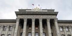 На Кубани подвели итоги работы пятого созыва ЗСК