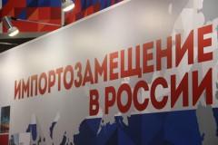 Андрей Коробка: Мы должны быть независимы от экономических ситуаций