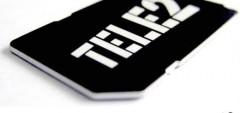 Tele2 подготовила комплексное предложение для бизнеса