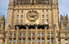 МИД РФ пообещали, что без ответа санкционные действия США не останутся