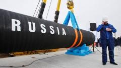 Германия отклонила пять проектов, связанных с «Северным потоком – 2»